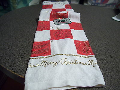 Christmas Ornments Glitter Kitchen Towel
