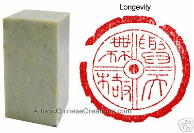 Chinese Seal Carving / Chinese Seal Stamp - Longevity
