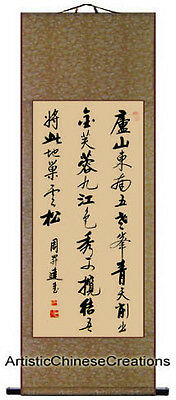 Chinese Art Scroll / Chinese Wall Scroll / Chinese Calligraphy Scroll - Poem