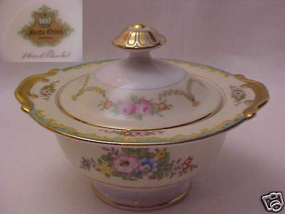 """Meito China Pattern #mei68 Sugar Bowl And Lid 2 1/2"""""""