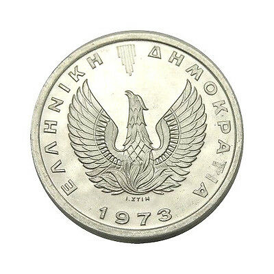 FREE SHIPPING 1973 GREECE 50 LEPTA AU Condition Greece Bin #1