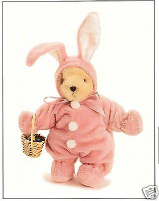 Muffy Bunny With Wicker Basket 1989  Snap Back Outfit