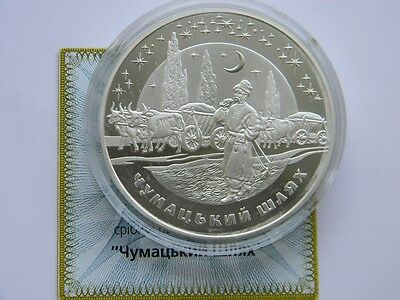 UKRAINE Rare 2007 Ag 925 2Oz Silver Coin MILKY WAY Galaxy Space mint 5000 Proof