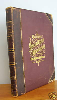 1876 American Centennial Philadelphia Exhibition Treasures, 50 Chromos
