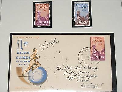 India 1951 219-220 + local used Cover Asian Games MNH