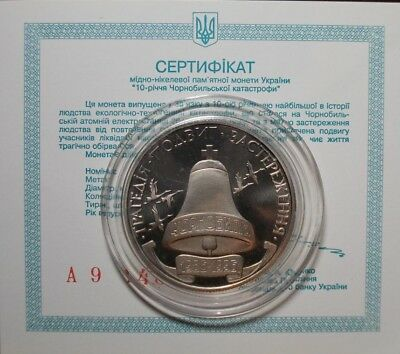 CHERNOBYL Chornobyl DISASTER Accident Ukraine 1996 Proof-like Coin UNC KM# 21