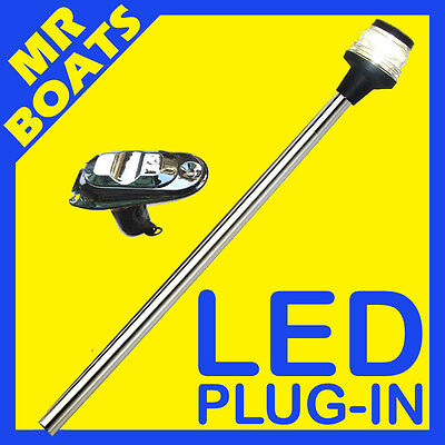 REMOVABLE ✱ LED ANCHOR / STERN NAVIGATION LIGHT ✱ Plug in Style FREE POSTAGE NEW