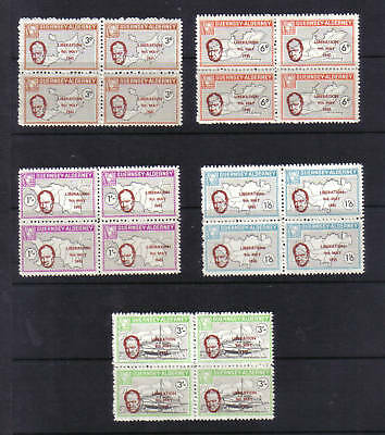Guernsey-Alderney. 1965 Liberation o/p. Unmounted mint blocks x 4 values.