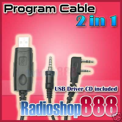 103014 Car Charger Cable for PX-777 PX-888 FD150A FD450A FD160