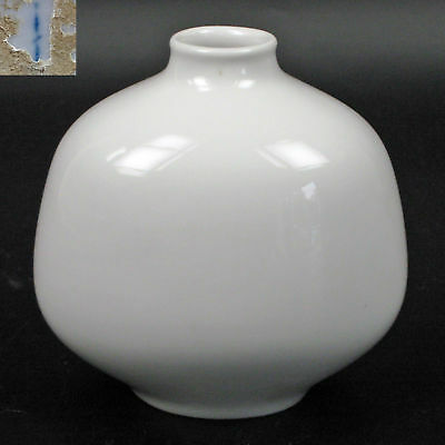 KPM Berlin Porcelain Vase White Glazed 1st Choice 1950s