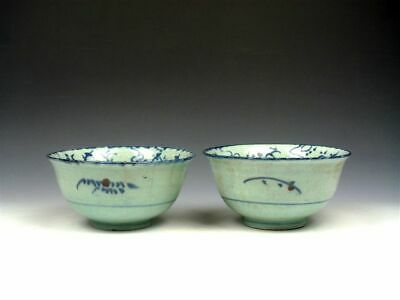 *Ship From U.S* Pair 19C Blue&White Ox Blood Red Hand Painted Large Bowls