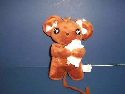 Plush Aurora MiFe Mouse The Lord is My Shepherd(15346)