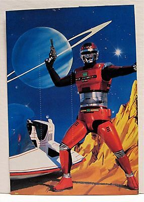 Outer Space Warrior Gumball Vending Machine Toy Sign