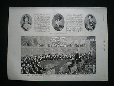 Old Article - First Japanese Parliament / Diet Of Japan 1891