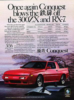 1989 Chrysler Mitsubishi Conquest - blows off - Vintage Advertisement Ad A25-B