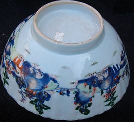 Large Blue-White Porcelain Fluted Enamel Bowl