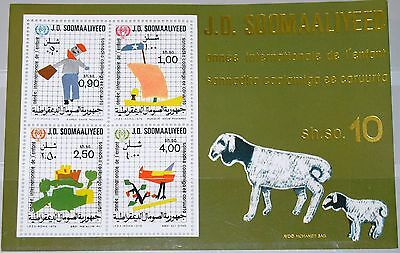 SOMALIA 1979 Block 8 S/S 474A Jahr des Kindes Children Year Paintings Sheep MNH