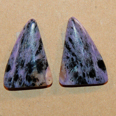 Charoite Pair of Cabochons 21x15mm with 3mm dome (1727)