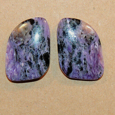 Charoite Pair of Cabochons 20x15mm with 3mm dome (1727)