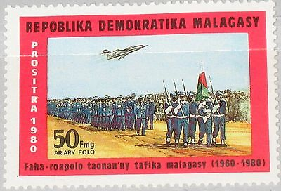 MADAGASCAR MALAGASY 1980 860 605 Armed Forces Day Army Armeetag Military MNH