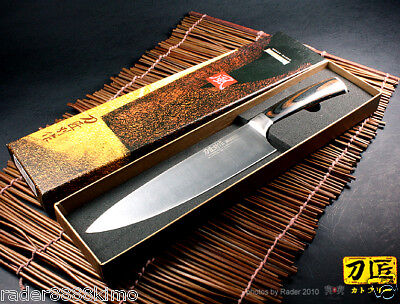 """Japanese Design Chef's Knife Meat Slicer Gyuto Knife 7.8"""" Kitchenware Cutlery"""
