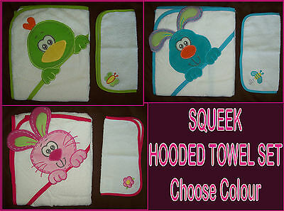 SQUEEK PLAYGRO Soft BABY HOODED TOWEL SET - Purrfect Pets - Choose Design - NEW
