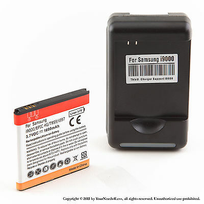 1600mAh battery for Samsung Galaxy S i9000 Captivate i897 Vibrant T960 + Charger