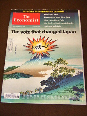 THE ECONOMIST - VOTE THAT CHANGED JAPAN - Sept 5 2009 Vol 392 # 8647