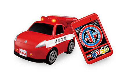 Tomy Japan Yubican Fire Command Car,Touch Panel Remote