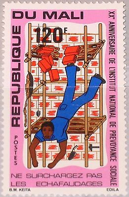 MALI 1976 549 263 20 Ann Natl. Insurance Institute Unfallversicherung MNH