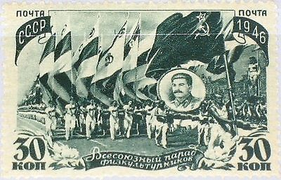RUSSIA SOWJETUNION 1946 1047 1056 All Union Parade Physical Culturists Sport MNH