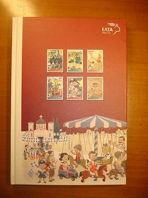 Greek Hellenic Post Commemorative Notebook Carousel 2011!