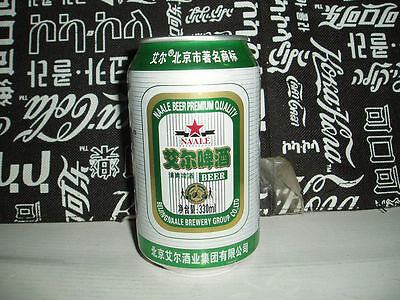 china naale eyre beer can of 330ml