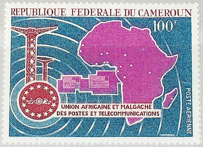 CAMEROUN KAMERUN 1967 519 C90 African Postal Union UAMPT Fernmeldeunion Map MNH