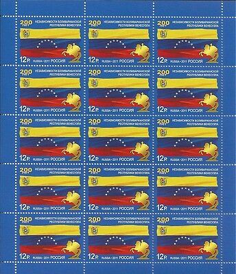 Russland Russia 2011 Mini Sheet 200 Anniversary Of The Independence Venezuela **