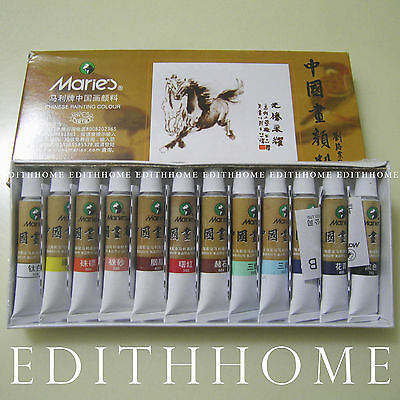Marie's Chinese Watercolor Painting Color 12 Colour (12ml)