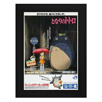 My Neighbor TONARI TOTORO Framed Film Japanese Movie Poster A4 Black Frame