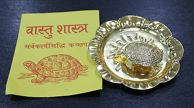 Sarva Ichha Kachua Copper Yantra Yantram Make Your Wishes Come True With Turtle