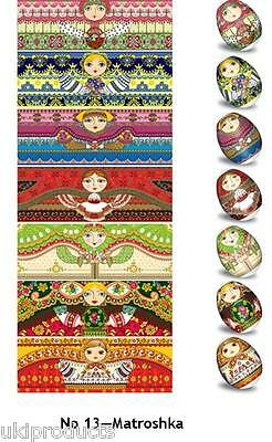RUSSIAN Matryoshka Easter Egg Wrap Sleeve - *FREE postage - AUST. Local Supplier
