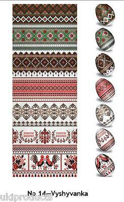 TRADITIONAL Easter Egg Wrap Sleeve DESIGNS- *FREE postage - AUST. Local Supplier