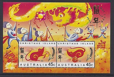 1996 Christmas Island Year Of The Rat M/s Fine Mint Mnh/muh