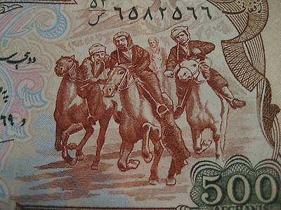 "Afghanistan 500 Afghanis Banknote, UNC  ""Horse Race"" Animal, paper money, sweeet"