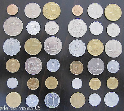 Lot Of 18 Old Israel Coins All Different Free International Shipping