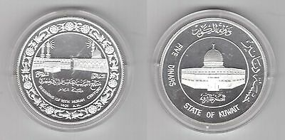 KUWAIT – SILVER PROOF 5 DINARS COIN 1981 YEAR KM#16 15th ANNI HIJIRA