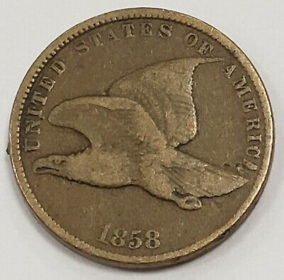 1858 Flying Eagle Small Cent 1¢ Very Good Condition Small Letters