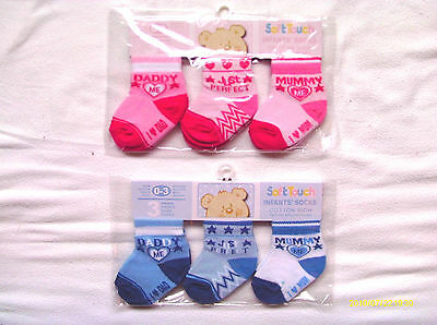 baby girl/ boy triple pack socks