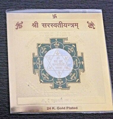 Sri Shri Saraswati Yantra Yantram for Knowledge 3.5 X 3.5 Inch Chakra Shree RARE