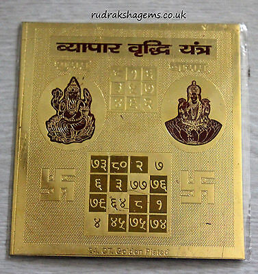 Vyapar Vridhi Yantra Yantram Energised For Business Development & Growth Sales