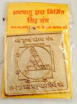 Durga Bisa Yantra Yantram Energised For Protection Health & Good Luck Wealth