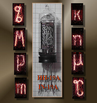 USSR Nixie Neon indicator of symbols IN19A IN-19A 1pc. or more